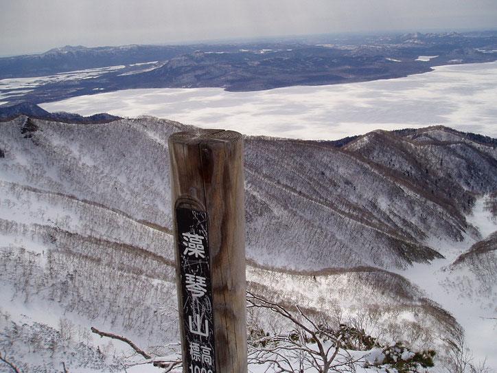 藻琴山山頂冬