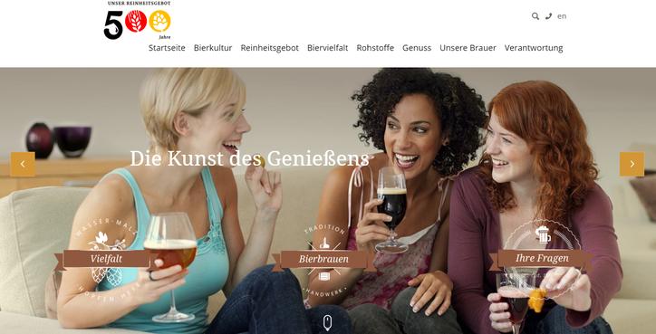 Официальный сайт закона о чистоте пива