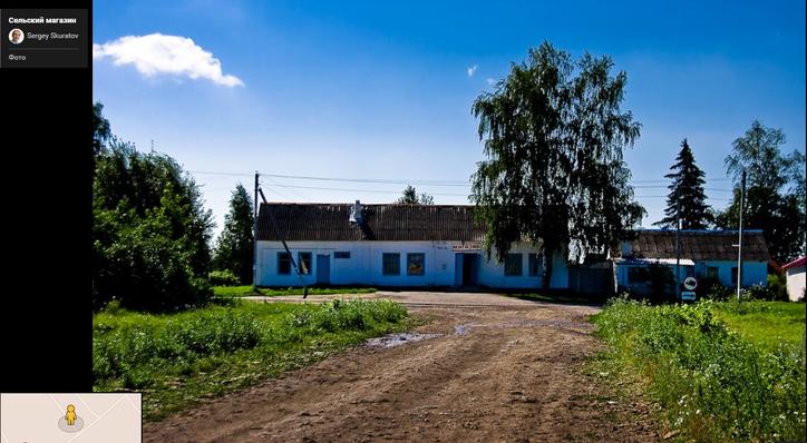 В сельских русских магазинах выдают еду в долг (credits: Google maps)