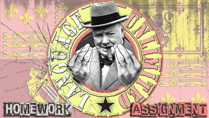 Libertarian linguistics club homework assignment graphic - liquorice allsorts man