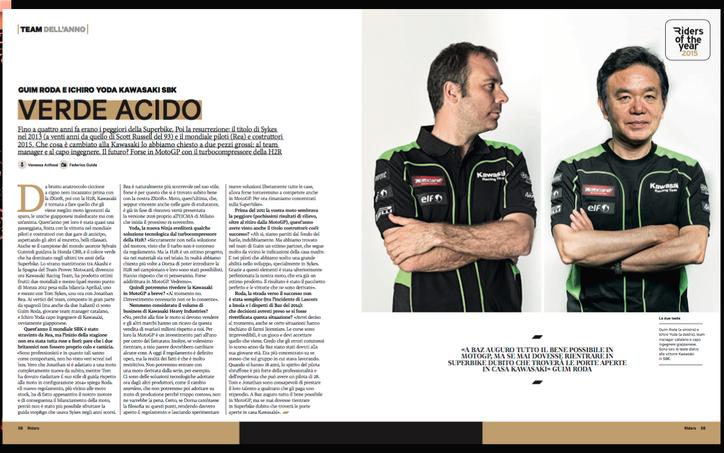 Guim Roda & Ichiro Yoda For Riders Magazine #86