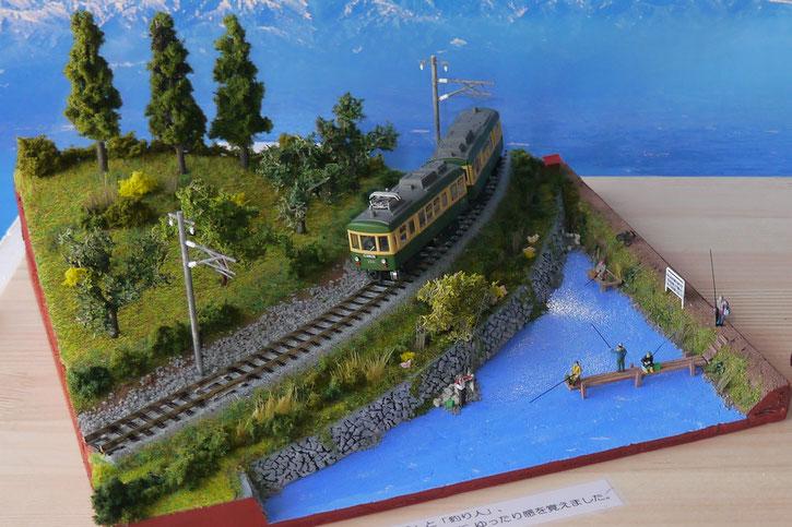 池江: イノッチの鉄道模型