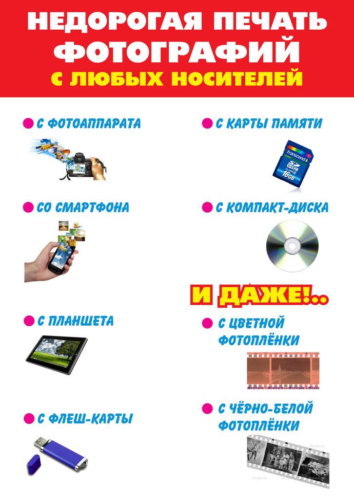 Архитектура г красноярск фото ледограде часто