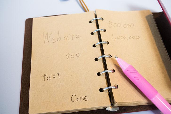 ホームページ企画中のノート