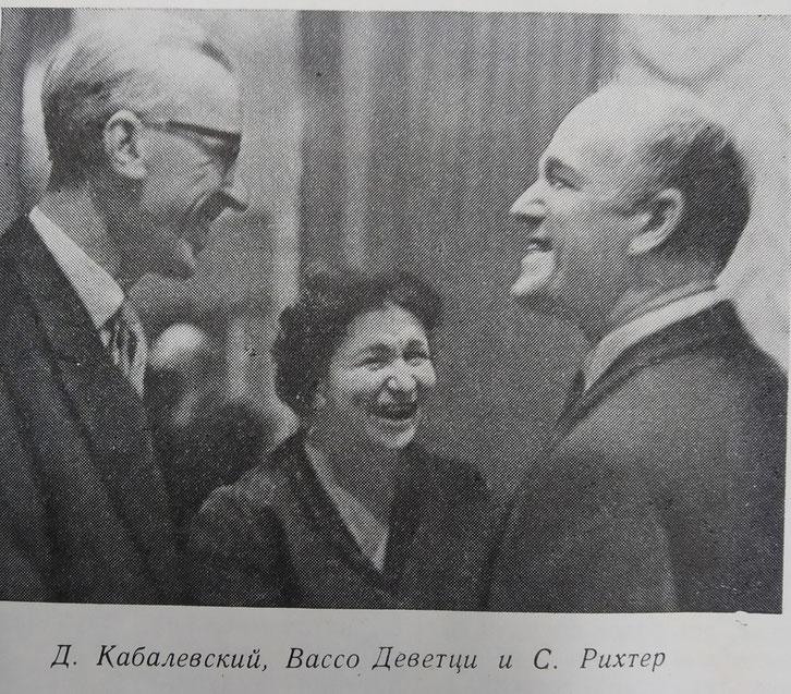 """Журнал """"Советская музыка"""", 1962, №4."""