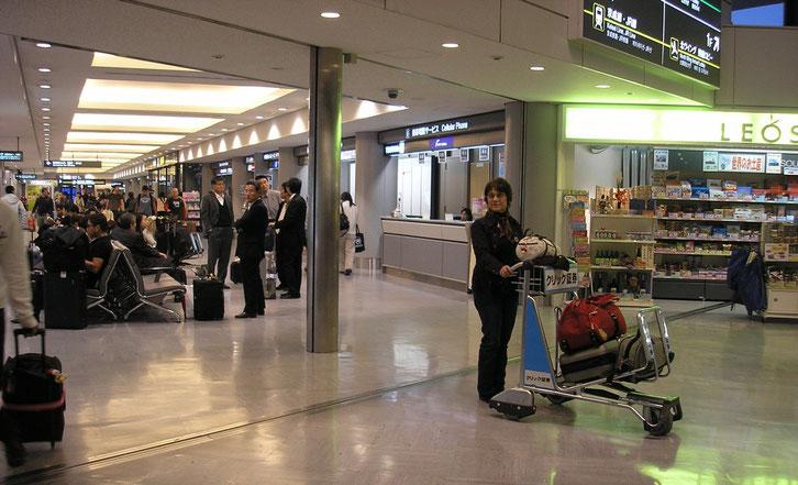 Arrivée à Narita Airport