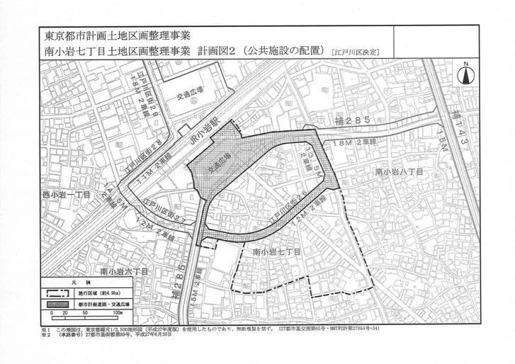 南小岩7丁目土地区画整理事業計画図