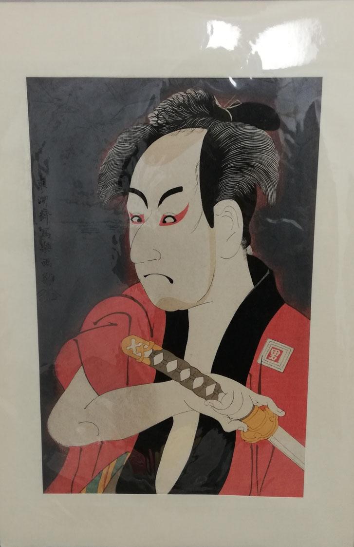 """Lámina titulada Ichikawa Omezō I en el papel de Yakko Ippei de la obra """"Koinyōbō somewake tazuna"""""""