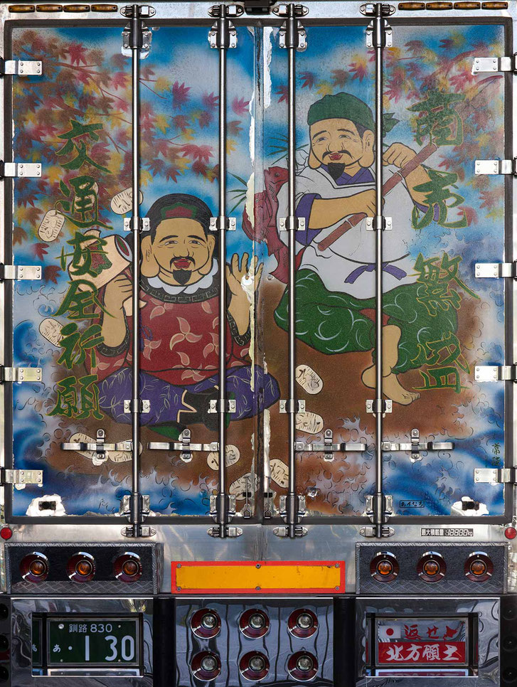 Colorful traditional painting of a truck in Tokyo, Japan, Asia, 1280x1700px