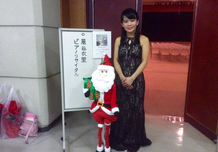 Recital in Kyoto (22 Dec.2016)