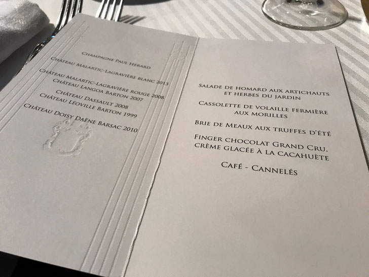 Dinner menu and wine list to match