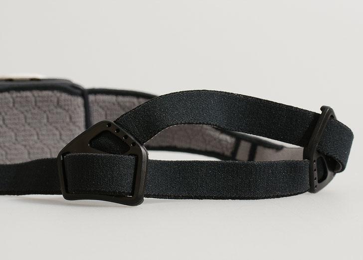 Das Stirnband der 'TIKKA RXP' lässt sich bequem und stufenlos verstellen.