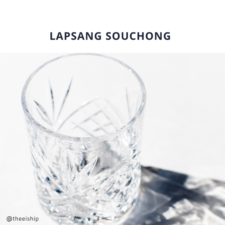 Lapsang Souchong By Thee is Hip!
