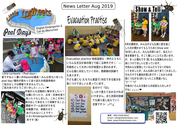 August's News Letter for Little Lorikeets