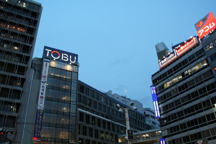 TOBU Center