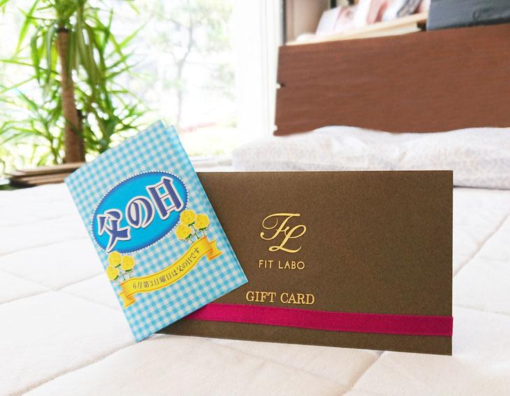 父の日のプレゼントに人気なオーダーメイド枕ギフト券