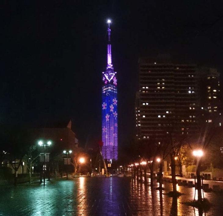 福岡タワー 「 SAKURA 」
