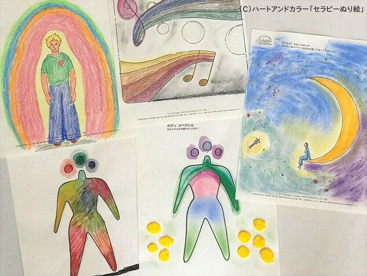 塗り絵アートセラピー作品例の画像