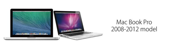 MacBook Pro 2008-2012の修理金額一覧