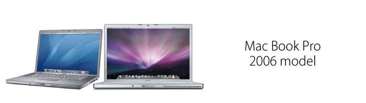 MacBook Pro 2006の修理金額一覧