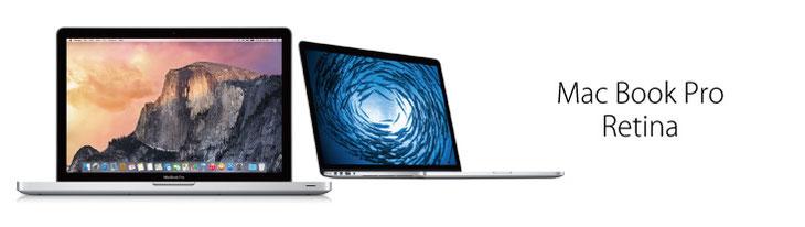 MacBook Pro Retinaの修理金額一覧
