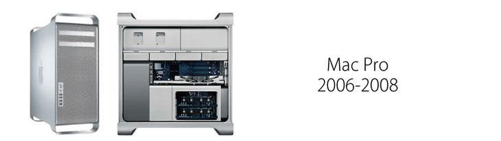 Mac Pro 2006~2008モデルの修理料金一覧
