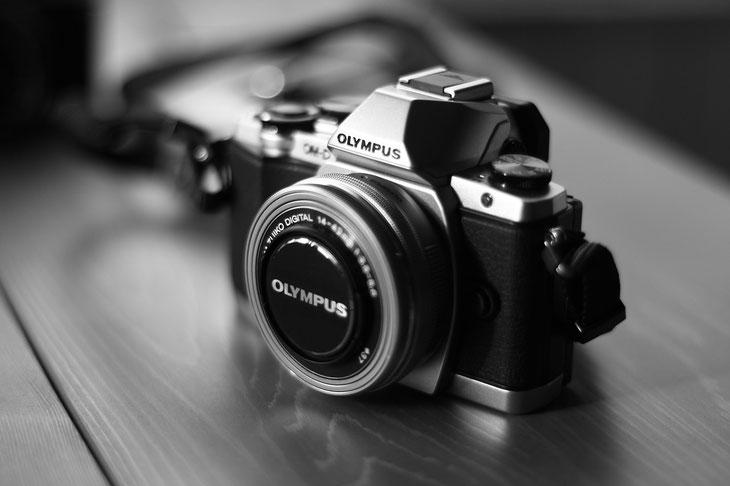 richtig fotografieren