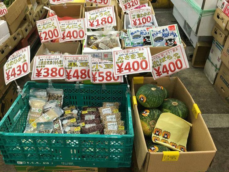 6月25日の横浜南部市場の土曜市で始まった「熊本応援マルシェ」