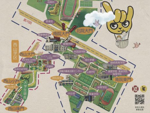 遼寧師範大学キャンパス地図(南院方面)