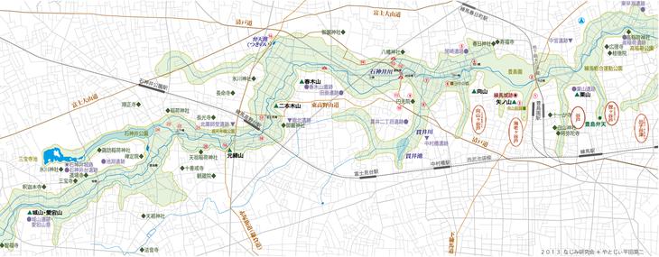 豊島園から石神井池まで(なじみ研究会+平田英二氏)提供