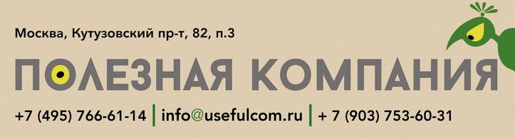 карта метро москвы 2020 распечатать на а4 большой займ на карту онлайн