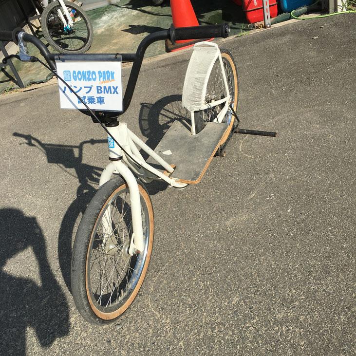 三重、桑名、自転車、BMX、MTB、デート、おでかけ、こども、レジャー、試乗車、変わり種自転車
