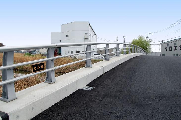 埼玉県 北谷橋