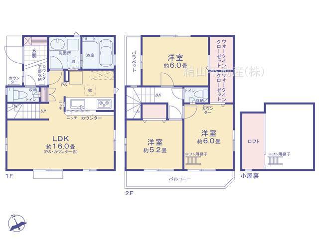新築戸建 狛江市東野川2丁目全4棟【1号棟:4LDK+ロフト】 間取り図