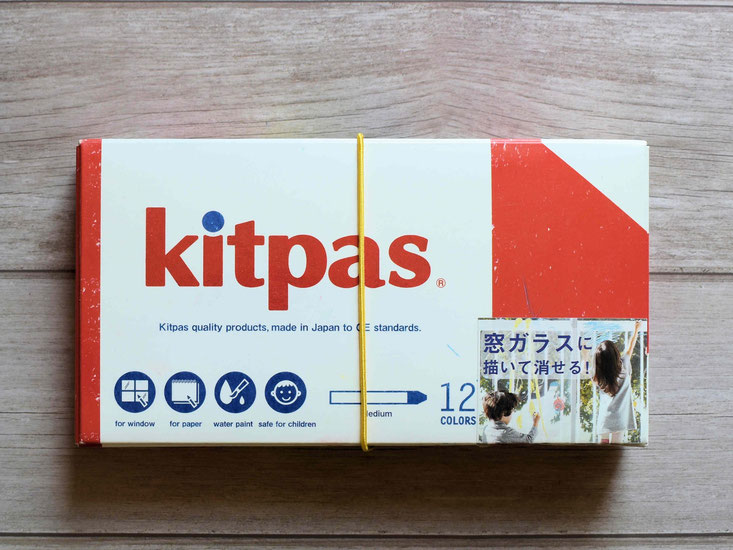 「kitpas 12colors」 日本理化学工業株式会社