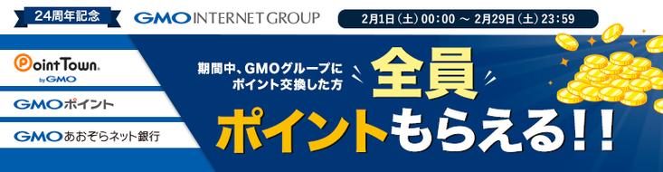 アンケートサイトおすすめ比較一覧ランキング2位infoQで月収10万円