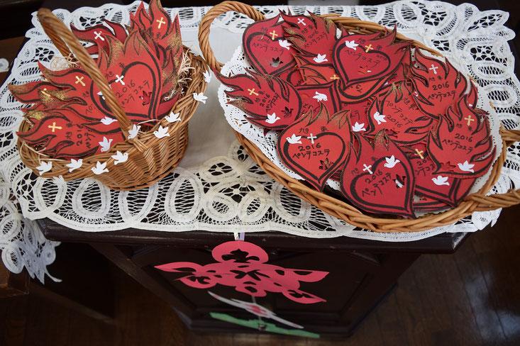 2016年5月15日(日)はペンテコステ・聖霊降臨日でした。旭東教会の聖霊降臨祭に準備されたのはこちら。皆さんへのプレゼントです。