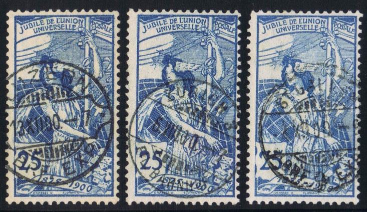 CH 79 B      Mi.Nr.: 73 II