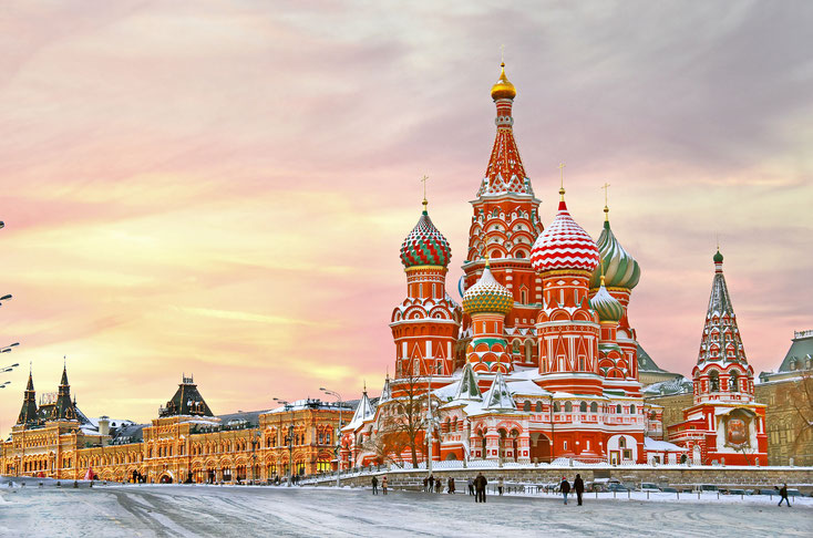 Red Square; private investigator Russia, detective agency Russia, private detective Russia