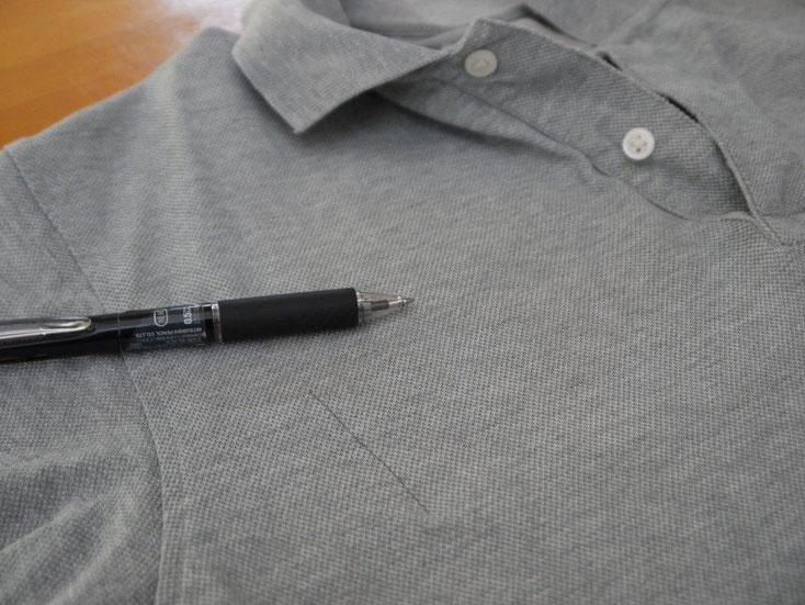 ボールペンのしみ抜き!ボールペンのシミの落とし方1