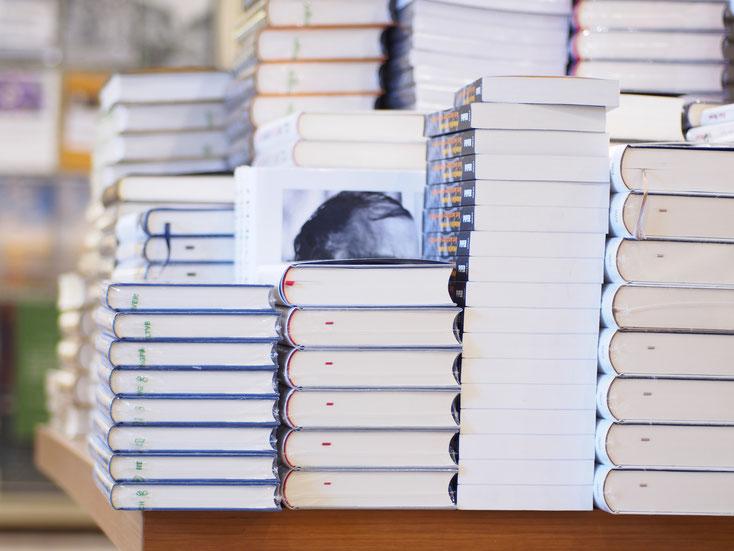 Buchneuerscheinungen; Lektor, Lektorat, Online-Lektor, Online-Lektorat