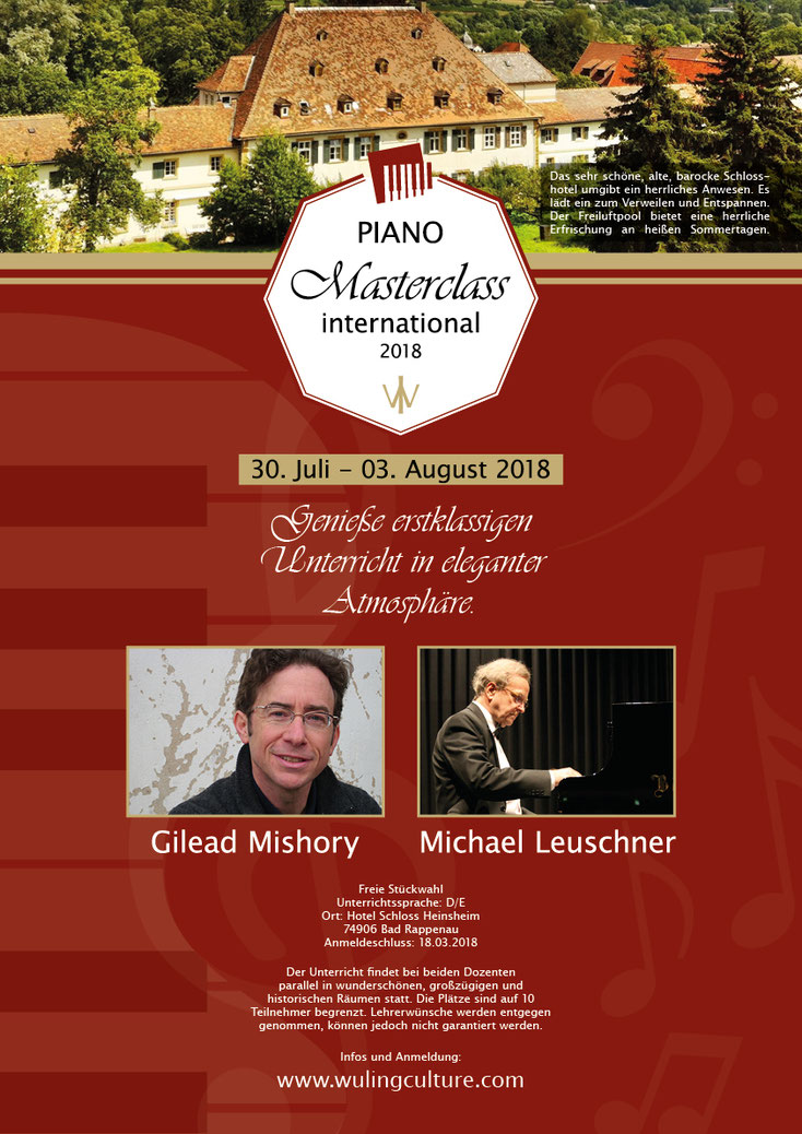 Meisterkurs für Klavier 30. Juli - 3. August 2018 in Bad Rappenau auf Schloss Heinsheim