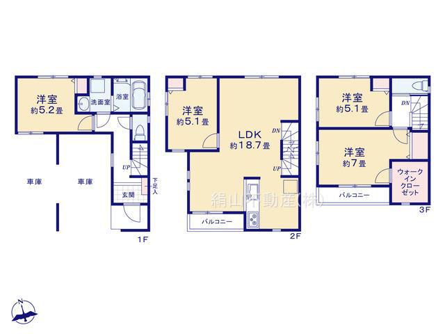 新築戸建 狛江市中和泉5丁目全6棟【5号棟・4LDK】 間取り図