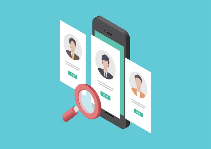 Smartphone als Detektiv; Detmold Privatdetektiv, Bad Salzuflen Detektei, Lemgo Detektiv