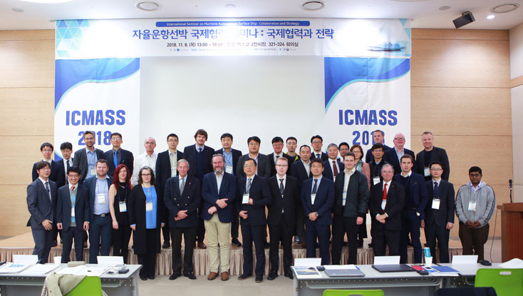 Autonomous Ships network at ICMASS 2018