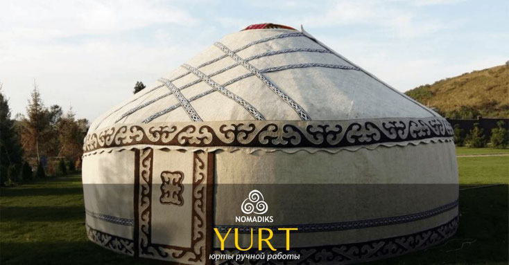 белая юрта, казахская юрта, юрта, юрта казахов, юрта фото, юрта алматы,  юрты казахстана, юрта заказать, юрта купить