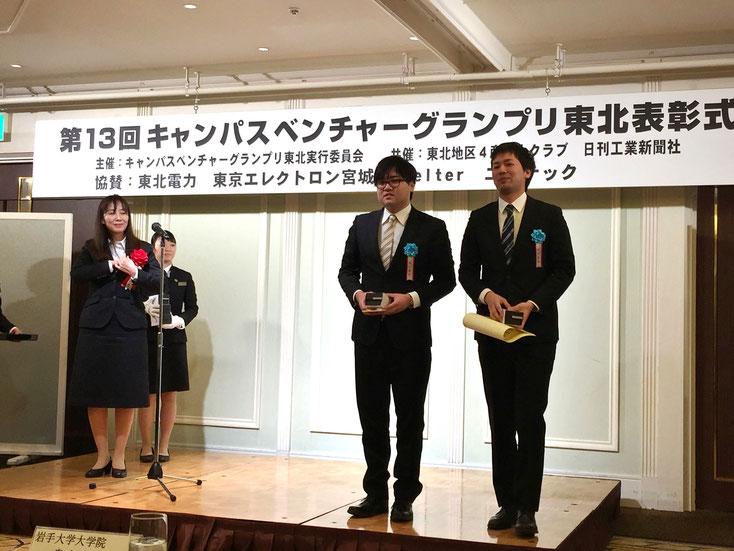 相楽東北経済産業局長(写真左端)から表彰を受ける鈴木さん、畠山さん