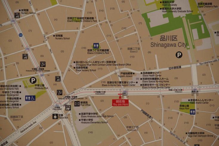 戸越銀座通りと中原街道が合流する周辺の街路地図。