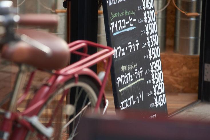 量り売り珈琲店の置き看板
