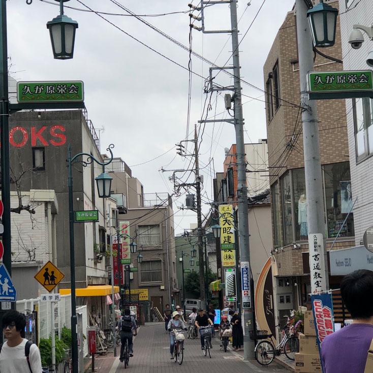 久が原駅前の商店街。ここを歩いていくと「さより」や「鵜ノ木八幡神社」がある。
